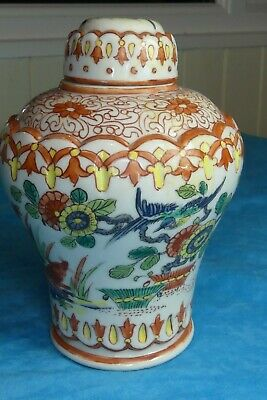 Hand Painted Oriental Lidded Pot With Fox And Floral Design • 15£