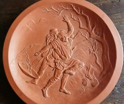 Japanese Terracotta Redware Wall Plaque Raised Relief Decoration • 50£