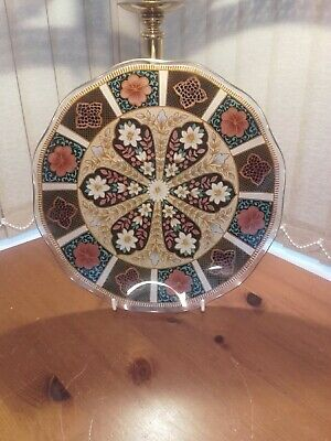 CHANCE GLASS  ~GRANTLEIGH~ Round Glass Platter C.1970's • 12.99£