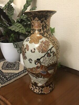Large Hand Painted Satsuma Vase With Lady And Gilt Detail  • 12£