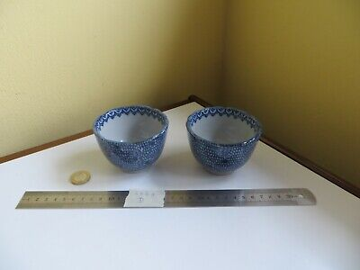 2 Vintage Retro Oriental Blue & Grey Flower Studio Art Signed Pots Japan? China? • 12£