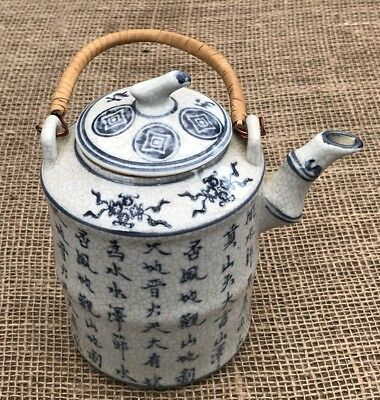 Chinese Teapot With Bamboo Handle • 15£