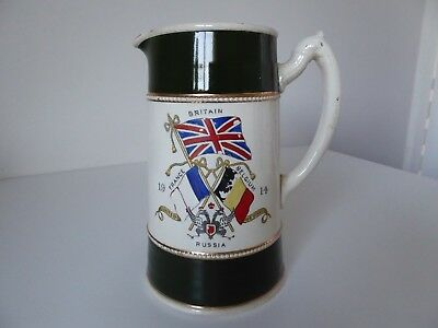 World War One 1914 Alliance (Britain, France, Belgium, Russia) Commemorative Jug • 25£