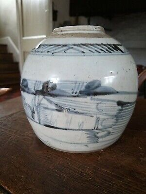 Antique Blue And White Ginger Jar  • 60£