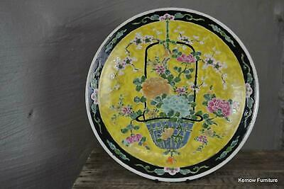 Japanese Oriental Black & Yellow Charger Decorative Plate • 35£