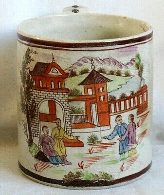 C19th Staffordshire Mug With Oriental Figures Before A Building • 10£