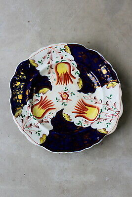 Single Antique Gaudy Welsh Tulip Plate  • 16£