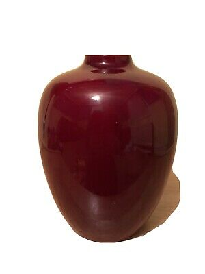 Royal Doulton Flambe Vase • 80£