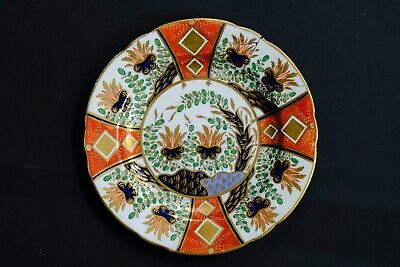 A Very Decorative Spode Plate • 9£