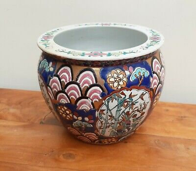 Oriental Fishbowl Planter Hand Painted Enamel Bamboo & Florals  • 35£