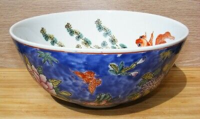 Chinese - Carp Design Bowl In Famille Rose - Very Good Condition - 20th Century • 49.99£