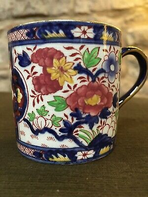 Booths Porcelain Coffee Cup Can • 10£