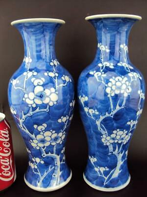 STUNNING  25CM Chinese Antiques Porcelain Oriental Blue White Vases- Pair! • 122£