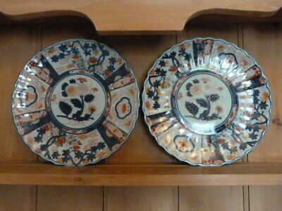 Vintage Ironstone China Pair Of Imari Charger Plates, 32cm • 35£