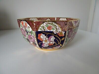 Masons Penang Fruit Bowl In Very Good Condition • 28£