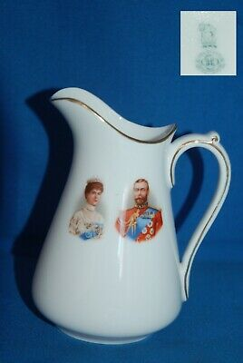 Royal Doulton Commemorative Royal Jug George V Coronation 1911 • 3.99£