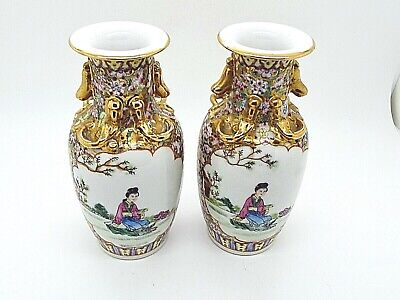 Attractive Matching Pair Chinese Oriental Vases Hand Decorated & Gilded • 15£