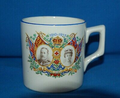 Commemorative Royal Mug George And Mary Silver Jubilee • 2.99£