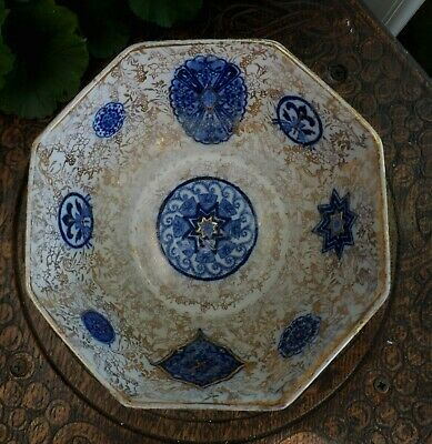 Antique Osaka Blue & White Bowl Japanese  Holy Images JKL Fenton Gold Patterns • 45£