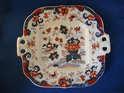 Minton Amherst Japan Pattern Cake Plate (A) 8¾ Ins • 25£