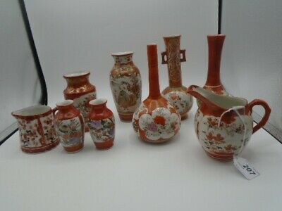 Job Lot Of Kutani Style Japanese Pottery • 50£