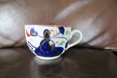 Antique Gaudy Welsh Cup • 7.99£