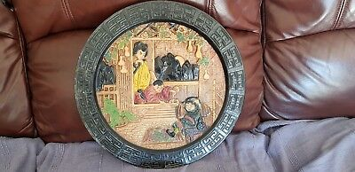 BRETBY Vintage Oriental Chinoserie Stoneware Decorative Wall Plate / Charger • 15£