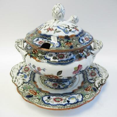 Antique - Minton And Hollins Japanese 6891 Tureen With Lid & Plate - New Stone • 51£