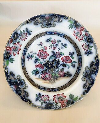 Imperial Stone China Flow Blue With Pink Flowers Detailed Old Mark & # Set Of 6 • 242.88£