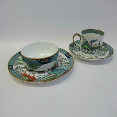 Coalport Fine Bone China   Chinese Willow   Four Piece Set, Cup, Bowl & Saucers • 23.50£