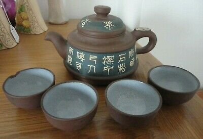 Chinese Small Brown Teapot & 4 Cups - Used • 4£