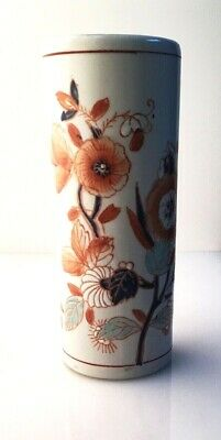Oriental Style Pottery Vase With A Hand Painted Floral Pattern Subtle Colours • 18£