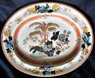 Wedgwood 'palm ' Oval Plate, Lovely Condition,  Pattern A531,  Dated 1872 • 20£