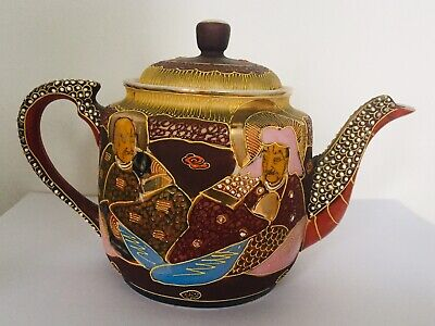 Japan Ware/ Dragonware Teapot.Never Used. 7.5x5.5 Inches • 25£