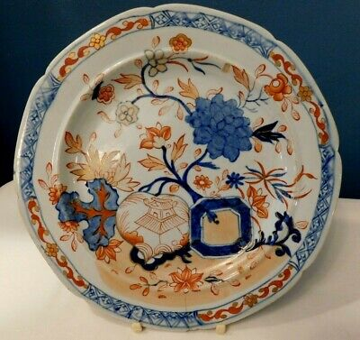 Antique Masons Patent Ironstone China Plate / Approx 8  Diameter • 14.99£