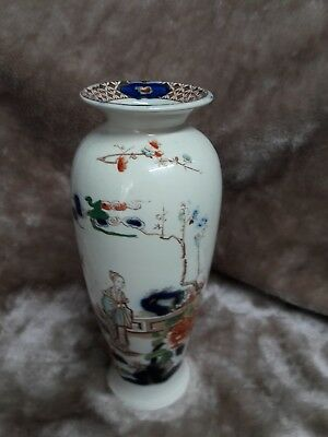 Perak; Vintage Coronaware: S. Hancock And Sons. Japanese Flow Vase. Very Rare. • 30£