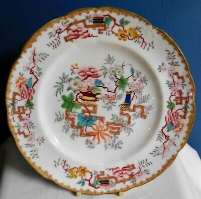 Antique Minton Porcelain Plate. Chinese Design. Dated 1892 • 8.50£