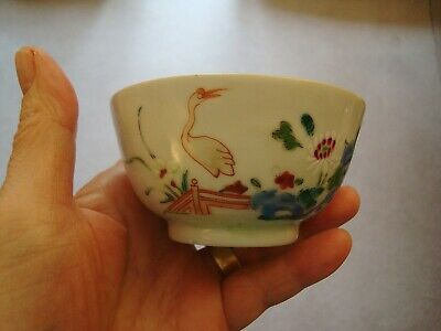 Antique Porcelain Tea Bowl Hand Decorated With Bird And Flowers  21/167 • 44£