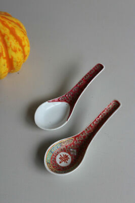 Pair Chinese Spoons • 30£