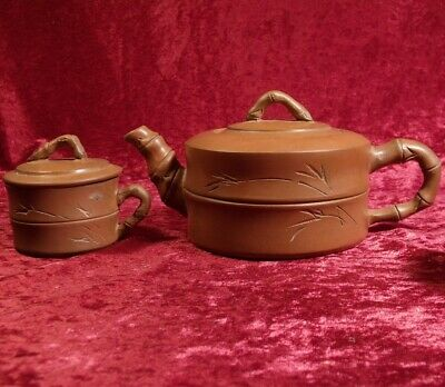 VINTAGE CHINESE YIXING TEAPOT With Motto & CUP Republic Era Tea Pot Calligraphy • 37£