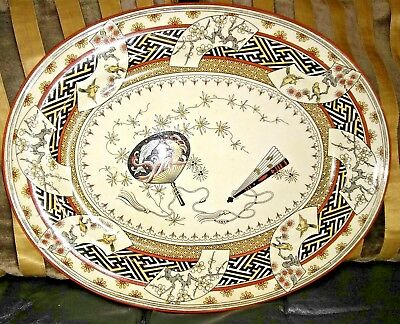 Antique Mintons Aesthetic 'Bombay' Meat Platter C.1888 15 Inches Long • 100£
