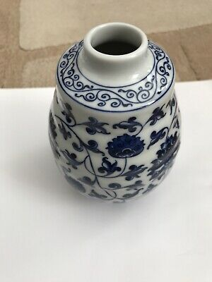 Chinese Blue Pottery Vase From Ming Village Singapore Signed By Artist • 35£