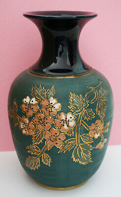 Lovetts Langley Ware Stoneware Vase With Floral Decoration • 9.99£