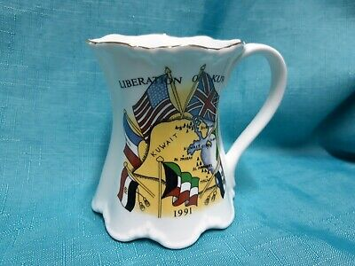 Liberation Of Kuwait 1991, St. George Bone China Commemorative Mug. Brand New.  • 7£