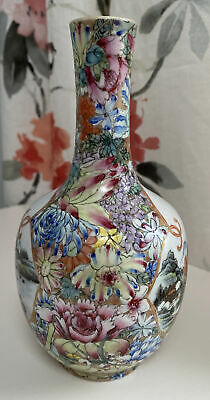 "Chinese Small Decorative Vase 7""/18cm • 16£"