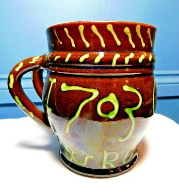 Antique Wrotham Pottery Tyg / Dicker Pottery Sussex • 34.99£