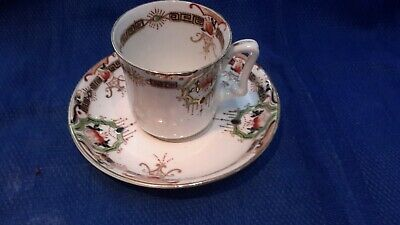 Sutherland Art China Coffee Cup And Saucer • 5£