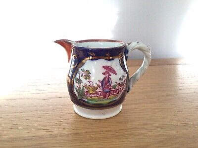 Beautiful Gaudy Welsh Jug In The 'Chinoiserie' Pattern With 'Rope' Handle • 21£