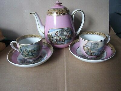 Prattware Pot Lid Style Cup & Saucer Early Issue  • 18£