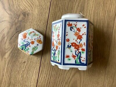 "Ginger/tea Jar Hexagonal Japanese Pattern 4.75"" • 25£"